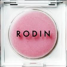 Rodin Lip Gloss